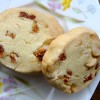Fig, Ginger and Macadamia Cookies